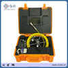 23mm CMOS waterproof camera portable pipeline inspection camera V7-3188KC