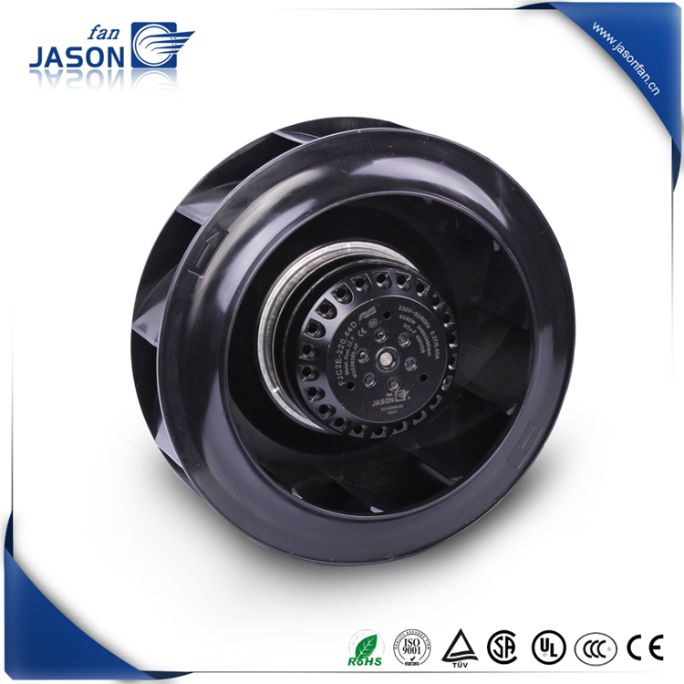220*73 mm air conditioner industrial centrifugal exhaust fan