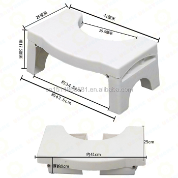 Admirable Hot Sale Potty Stool Cheap Price Folding Toilet Stool Buy Hot Sale Potty Stool Cheap Price Folding Toilet Stool Product On Alibaba Com Squirreltailoven Fun Painted Chair Ideas Images Squirreltailovenorg