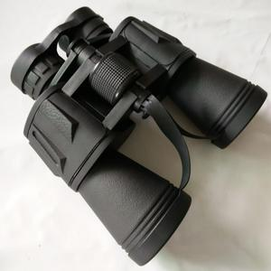 ESDY Tactical Military Hunting Sports games 8x50 Binocular