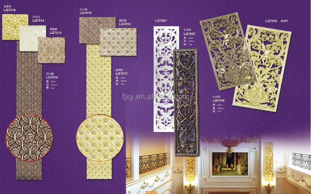 Pu stereo muur muurschildering paneel lijstwerk polyurethaanschuim buitenkant decoratieve - Lambrisering lijstwerk ...