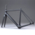 50/52/54/56/58/60cm size cyclocross gravel disc road bike frame