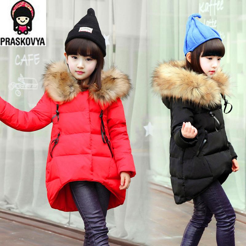 Girls Kids Coats Jacketin