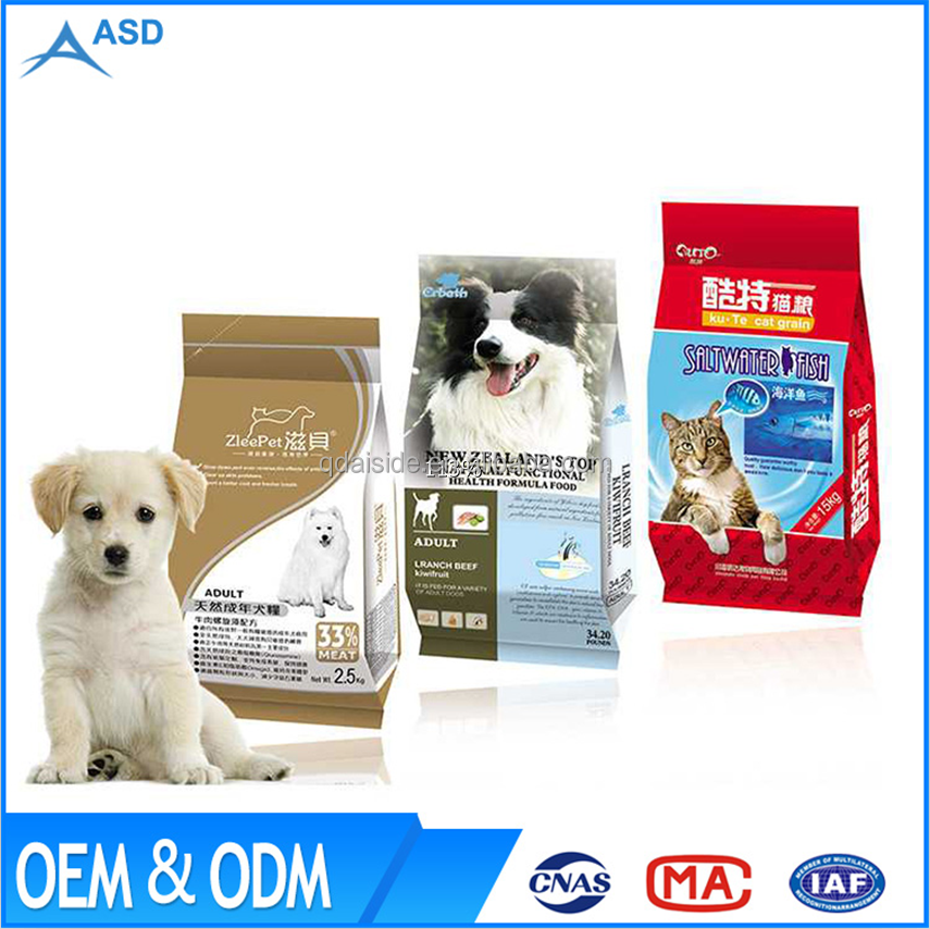 2017 Hot selling customized aluminum foil stand up zip lock plastic four-side sealed holographic pet food bag