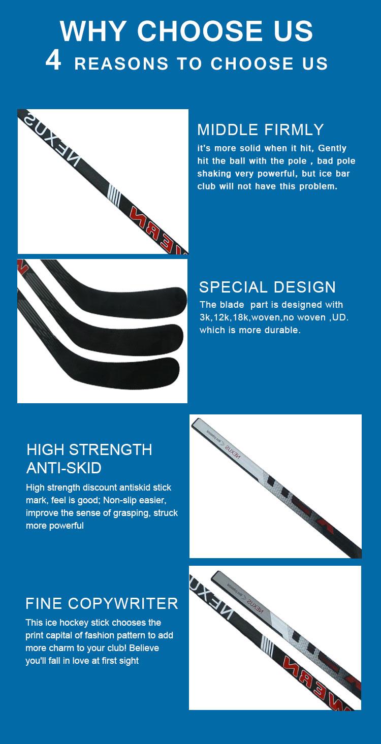 254363ad034 China Hockey Factory produce Custom 3k 12k 18k Woven carbon fiber Hockey  Stick