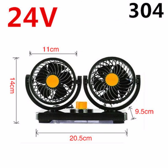 Vehicle-Mounted double-head fan spare parts