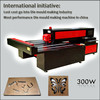 /product-detail/die-board-plywood-laser-cutting-machine-and-die-cutting-rules-blade-auto-bending-machine-60414591118.html