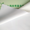 TEX-cel 90gsm 100% Polyester Textiles Laminated Knit Jersey Fabric With TPU Membrane