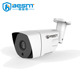 BESNT Canada hot sale 36 LED motion detection IP66 1080p outdoor IP camera CCTV BS-IP73
