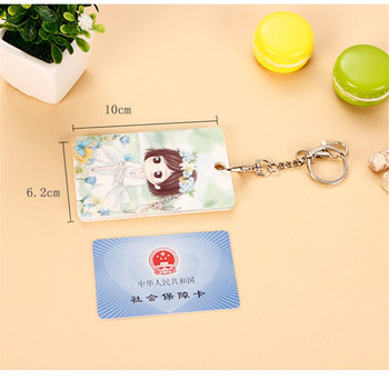 cute little girl pvc credit card holder with keyring - Card Holder With Keyring