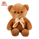 2018 New Stuffed Plush stuffed teddy bear toy with Knitted Bowtie