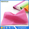 hot sale bamboo fibre fabric cleaning towels for kitchen
