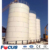 Large capacity 300T mobile cement silo for construction,silo cement 300 ton,cement silo structure