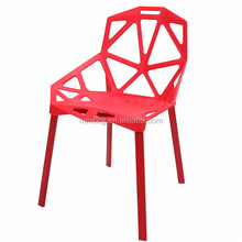 Wonderful Replica Bird Chair Wholesale, Bird Chair Suppliers   Alibaba