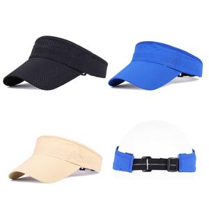 4197b2047ea Sun Visor Cap hat Wholesale