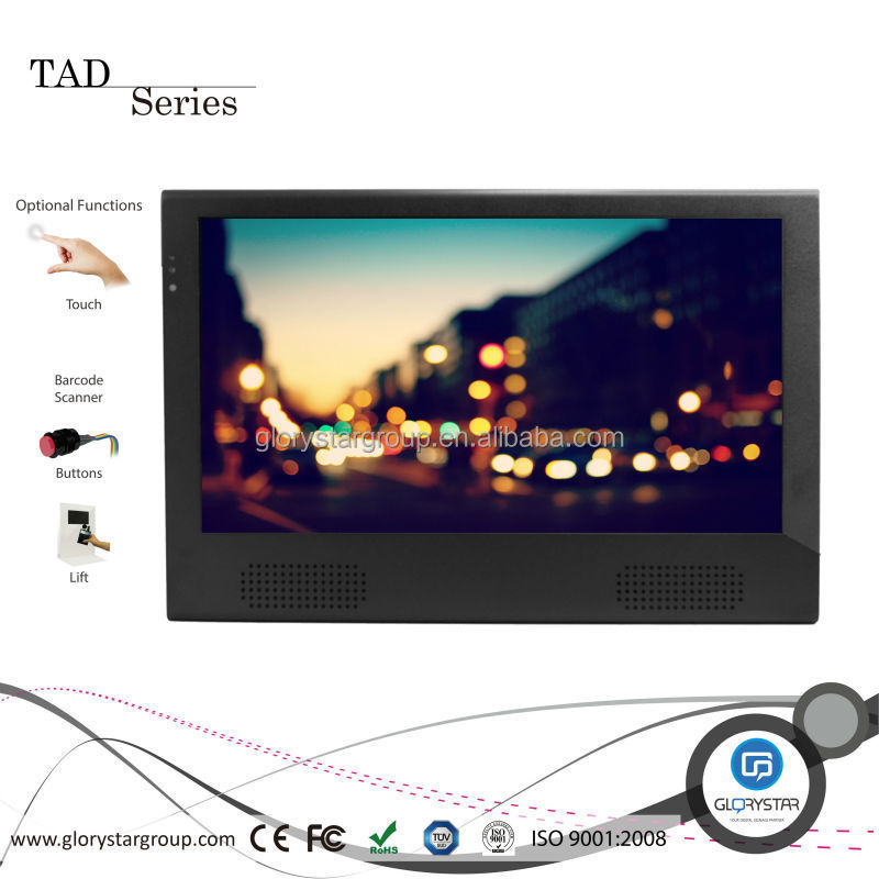 18,22 inch Advertising folding led display network lcd monitor