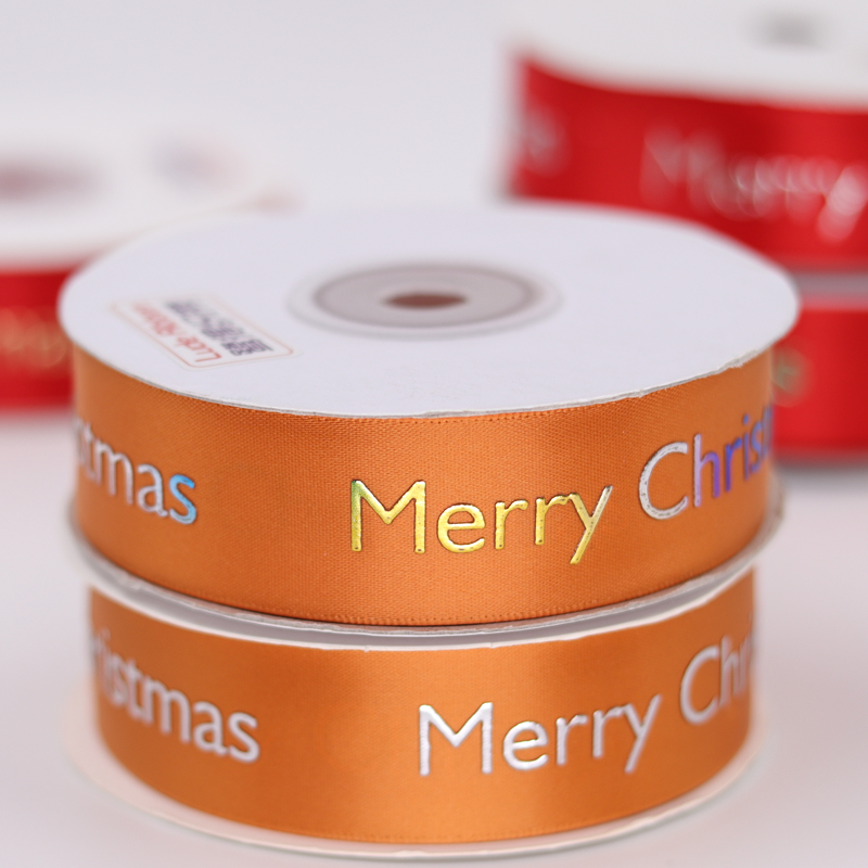 holiday celebrations logo printed satin custom ribbon