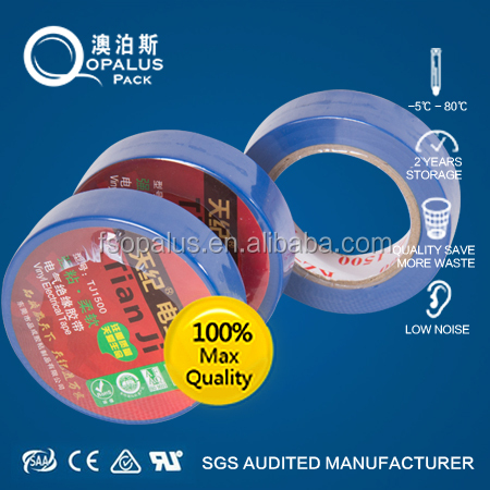 Famous products in demand used indoor and outdoor pvc elecrical tape made in China