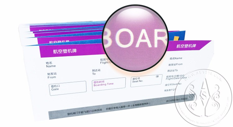 High Quality Factory boarding pass Airline Flight Ticket Printing Airline ticket booking airline tickets