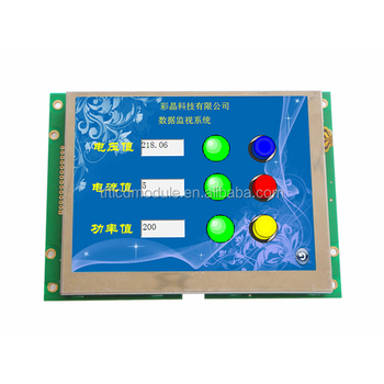 Industrial serial port 3.5 inch tft lcd display module with resistive touch panel