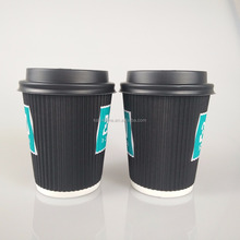 Custom Printed Hot Coffee Drinks Paper Cups With Lids