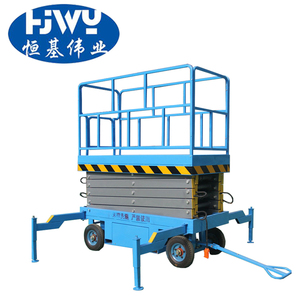 Movable hydraulic mobile electric scissor lift