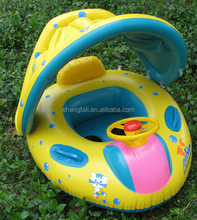 Water Toys Sunshade PVC Inflatable Baby Seat Float Swim Boat For Children