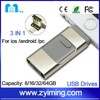 Zyimingusb flash drive usb 4tb otg iflash drives for moblie phones/pc