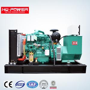 2017 hot sale silent stirling engine generator for sale