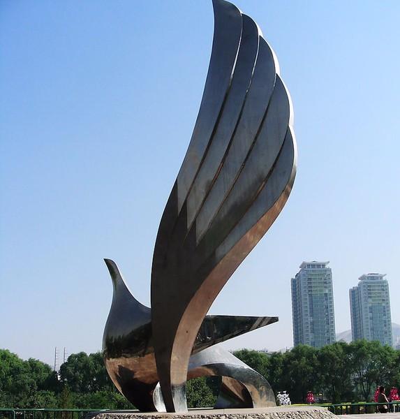 D coration de jardin en m tal oiseau abstrait acier for Decoration jardin oiseau metal