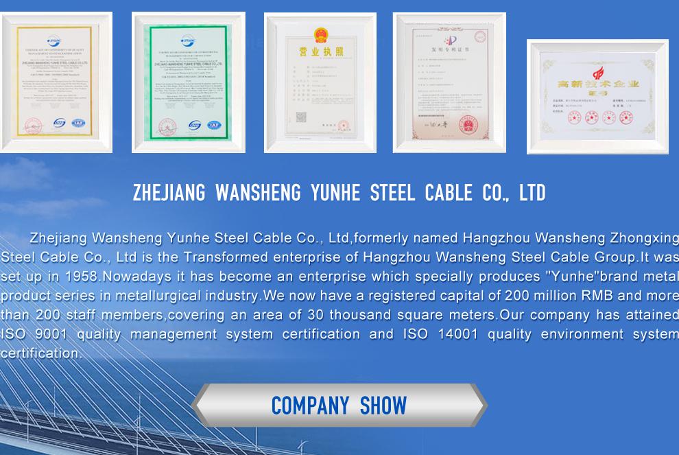 Zhejiang Wansheng Yunhe Steel Cable Co., Ltd. - Galvanized steel ...