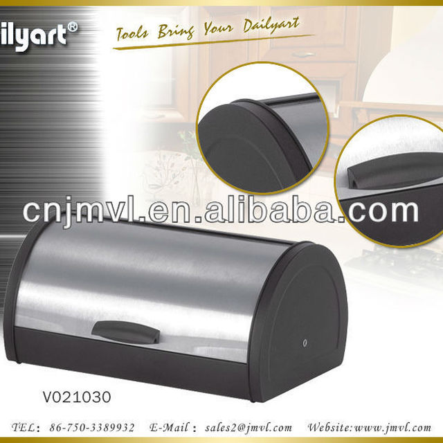 Home Kitchen Decorative Metal Storage Bin(V021030)