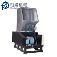 15HP good quality lower price plastic soundproof granulation crusher