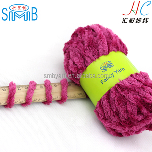 FY-KN0701 china double chunky chenille yarn mill huicai direct wholesale  oeko tex 100g skeins chenille polyester wool yarn