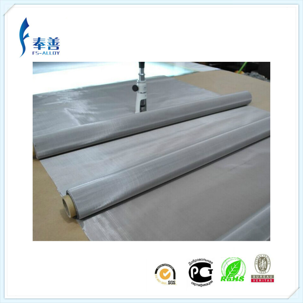 Nickel Chrome Wire Mesh, Nickel Chrome Wire Mesh Suppliers and ...