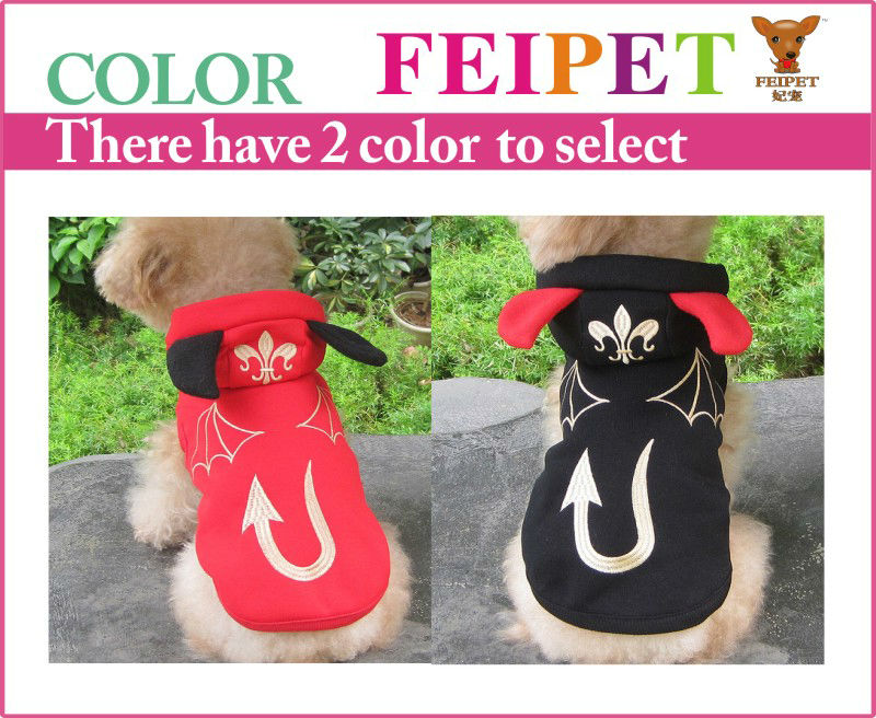 pet dog family winter clothes army clothes for dog