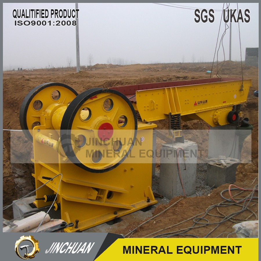 hp100 main frame of mining machinery of crusher