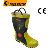 Yellow rubber fire fighter boots for firemen