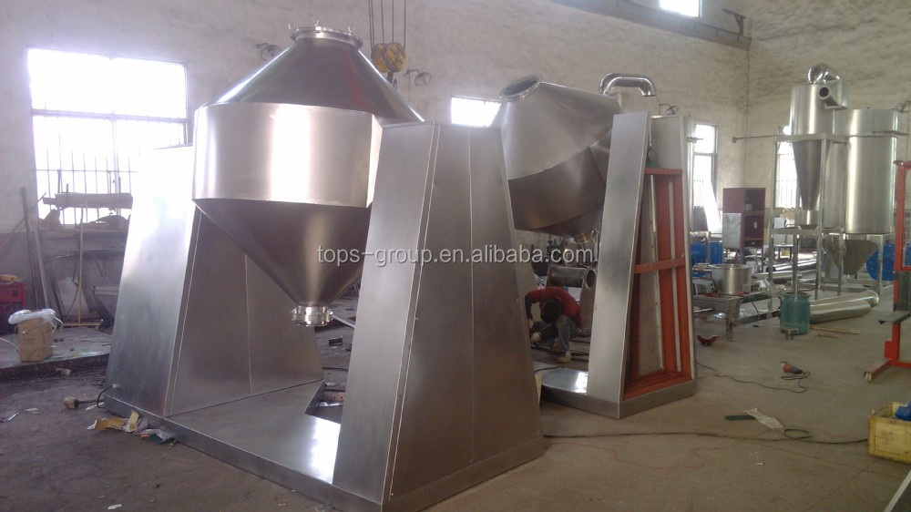 powder blender machine