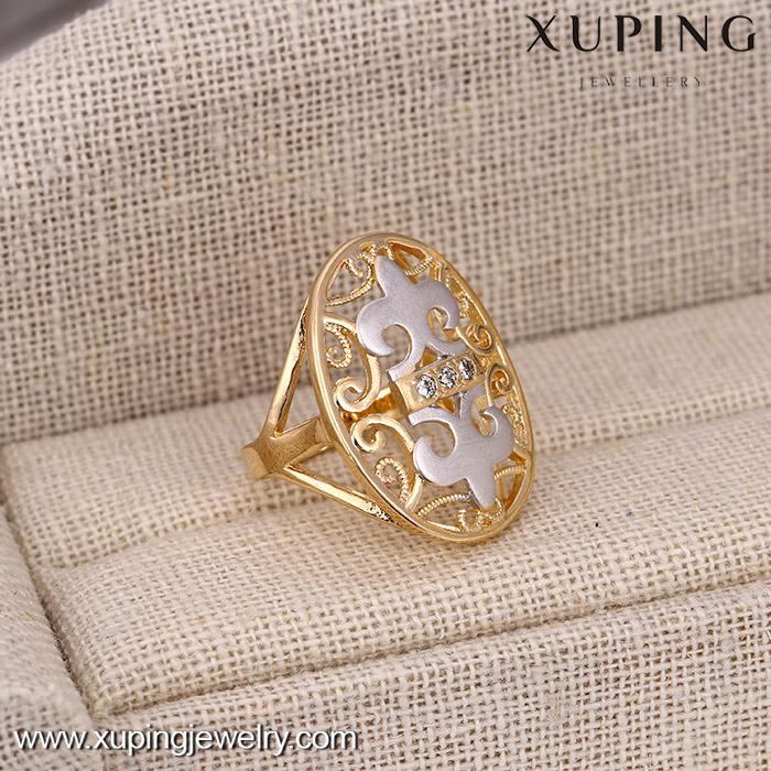 12308 Latest Simple Beautiful Stylish Ladies Gold Finger Ring ...