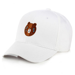 2017 new design fancy kid Smile bear embroidered brimless baseball cap for sale