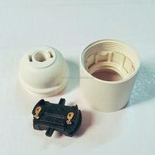Set screw terminal E27 plastic lamp holder CE T210 XD