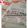Our company sell all kinds of rubber additives 1801 2200 chemicals