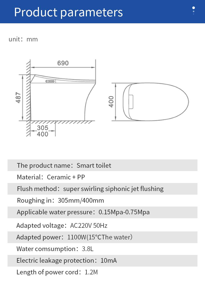 One piece ceramic dual flush automatic smart toilet
