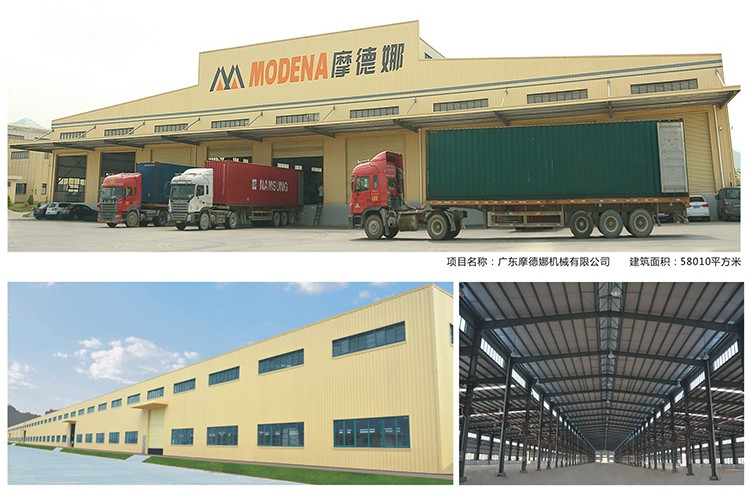 Structural Steel Fabrication Factory