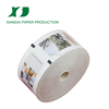 80*80 thermal paper supermarket cashier register paper roll manufacturing for ncr atm machine rolling papers