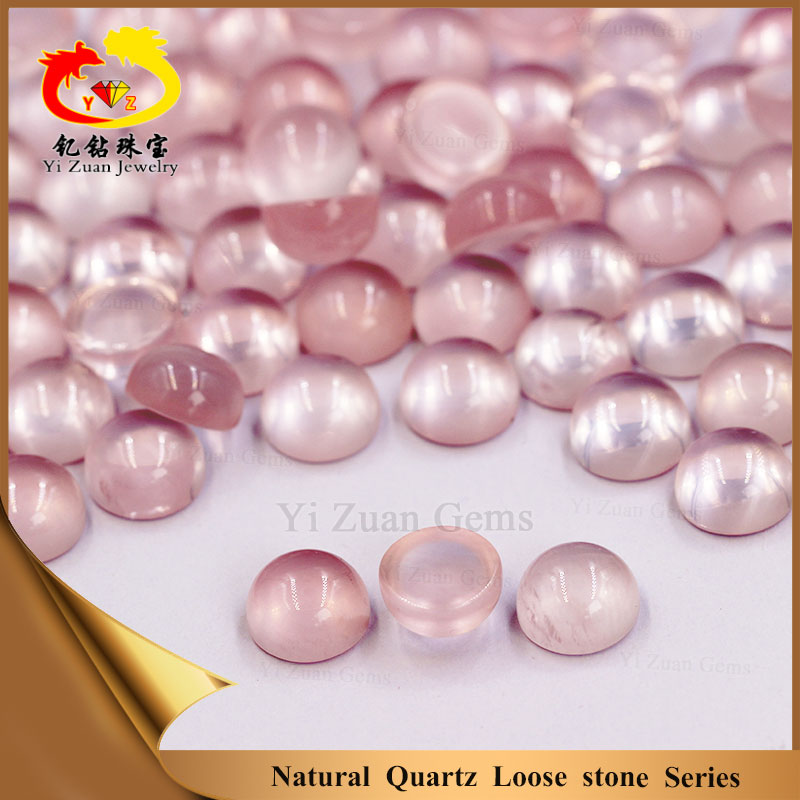 Factory price natural rose crystal round shaped cabochon rose quartz stone
