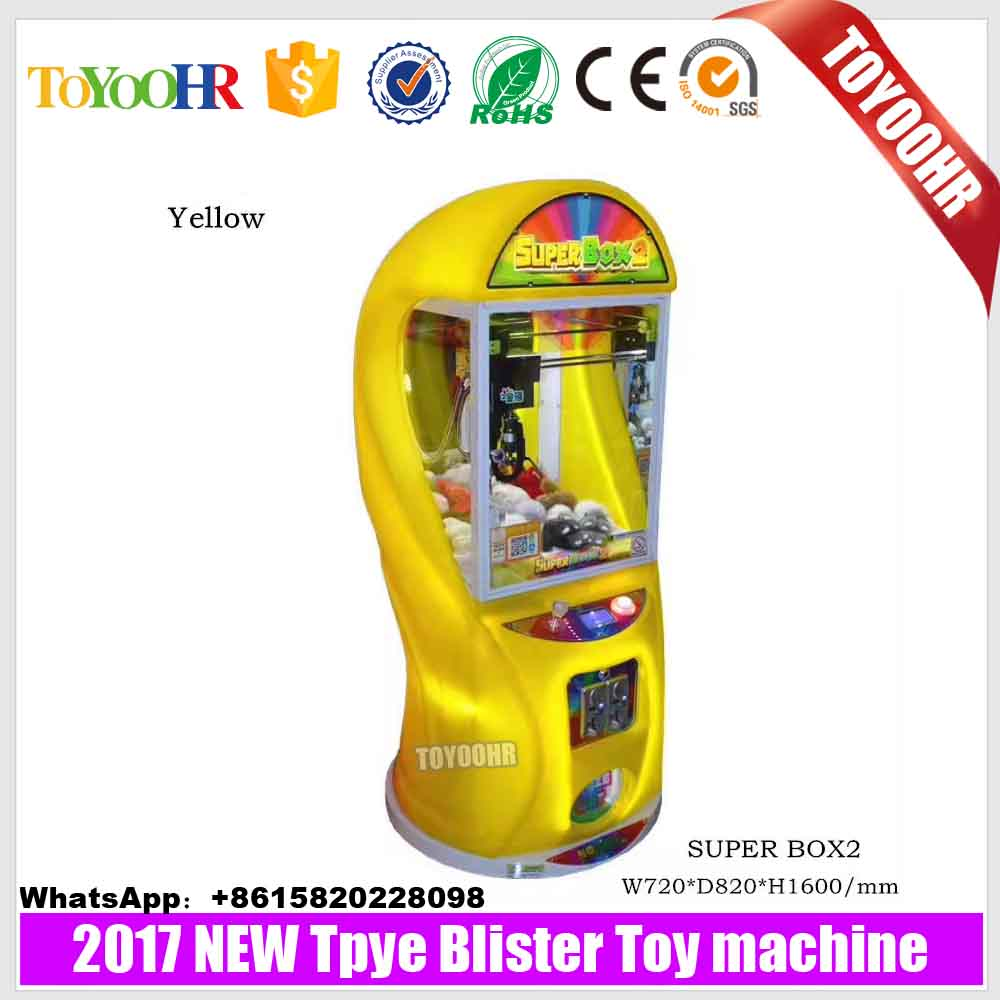 China factory claw crane vending arcade coin operated prize game made in