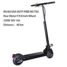Большой дистанционный 80 км электрический скутер 36 в 500 Вт Максимальная скорость 35 км/ч 8 дюймов складной Patinete Электрический скейтборд Adulto Хо...(Китай)
