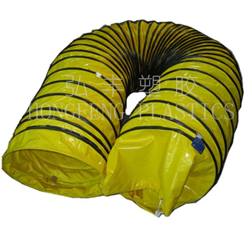 Jaune 400 mm diam tre flexible pvc conduit en spirale - Tuyau pvc 400 ...